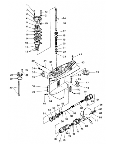 Ignition Switch Wiring Diagram as well Partslist likewise Honda Sl100 Wiring Diagram as well R Vision Wiring Diagrams further Volvo Penta Lower Unit Diagram. on yamaha drive wiring diagram